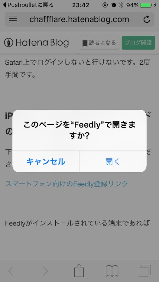 f:id:fugufugufugu:20160216234935p:plain