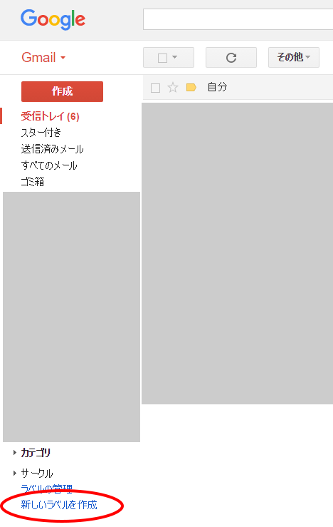 f:id:fugufugufugu:20160218224623p:plain