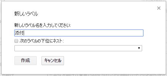 f:id:fugufugufugu:20160218224744p:plain