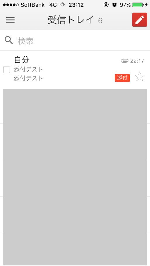 f:id:fugufugufugu:20160218231435p:plain