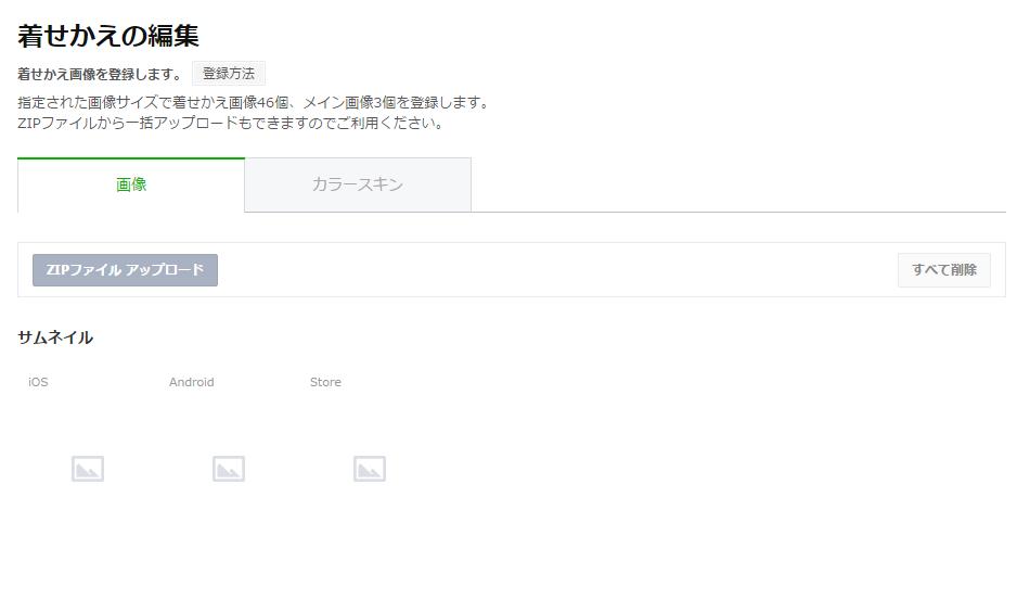 f:id:fugufugufugu:20160421232730p:plain