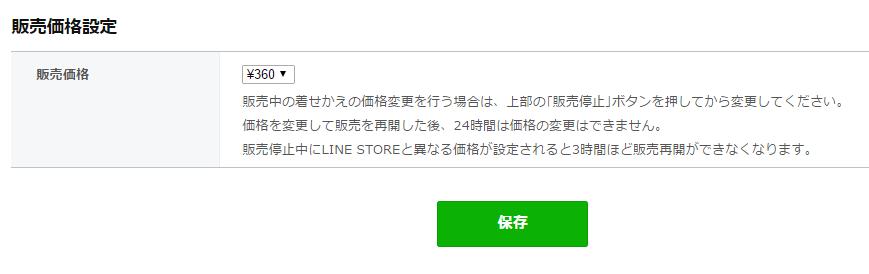 f:id:fugufugufugu:20160421234319p:plain