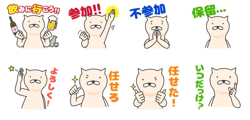f:id:fugufugufugu:20160521214948j:plain