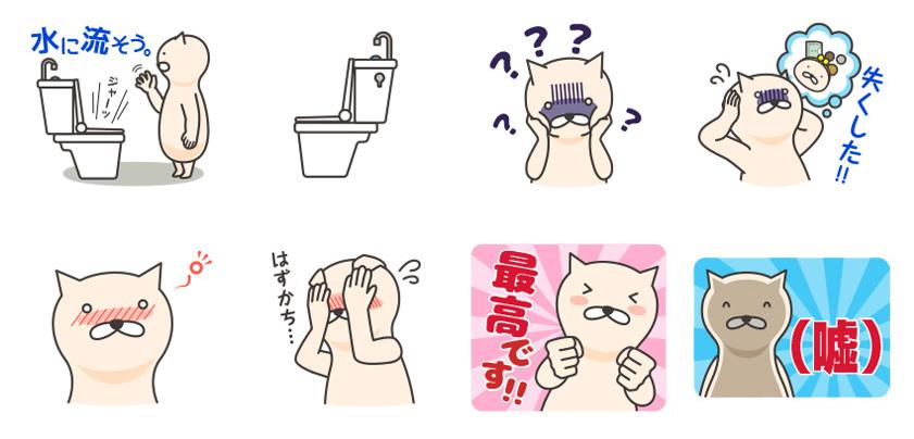 f:id:fugufugufugu:20160521214953j:plain