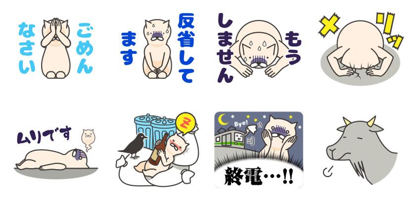f:id:fugufugufugu:20160521214954j:plain