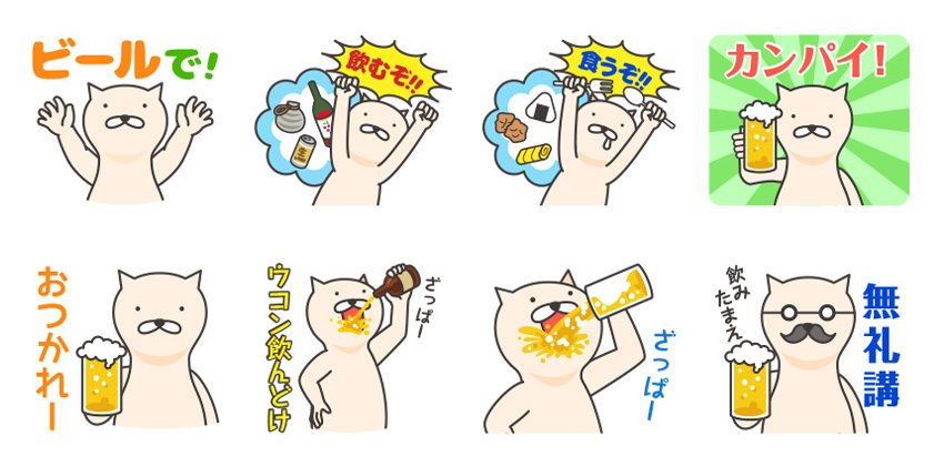 f:id:fugufugufugu:20160521215430j:plain