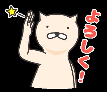 f:id:fugufugufugu:20160521220216p:plain