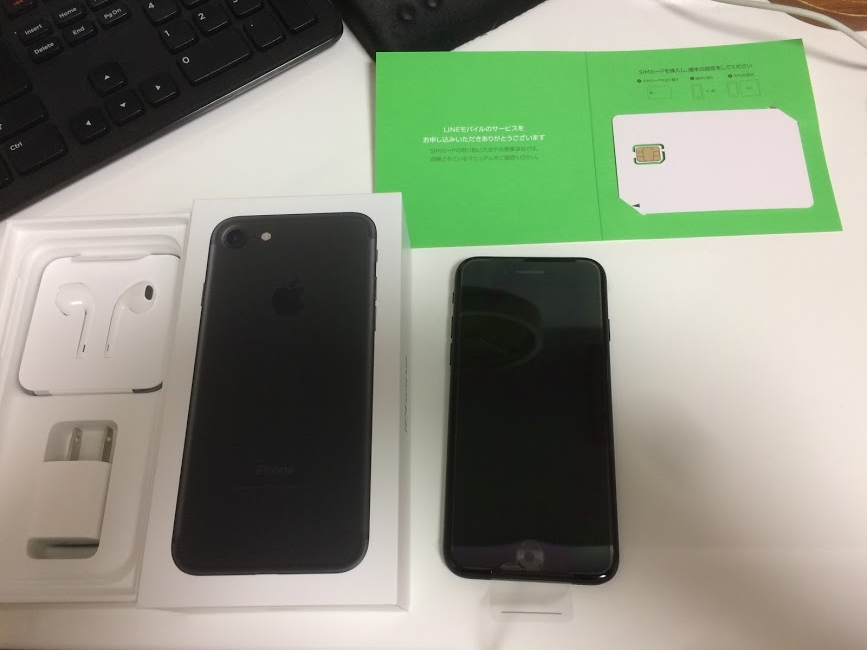 iPhone7とLINEモバイルのSIM