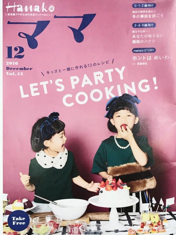 f:id:fugufugufugu:20161116215604j:plain