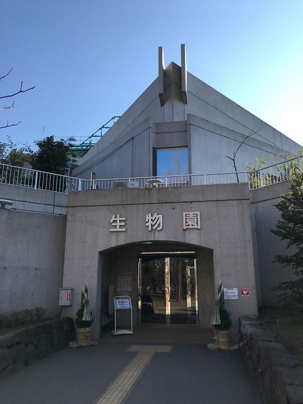 f:id:fugufugufugu:20170103210725j:plain