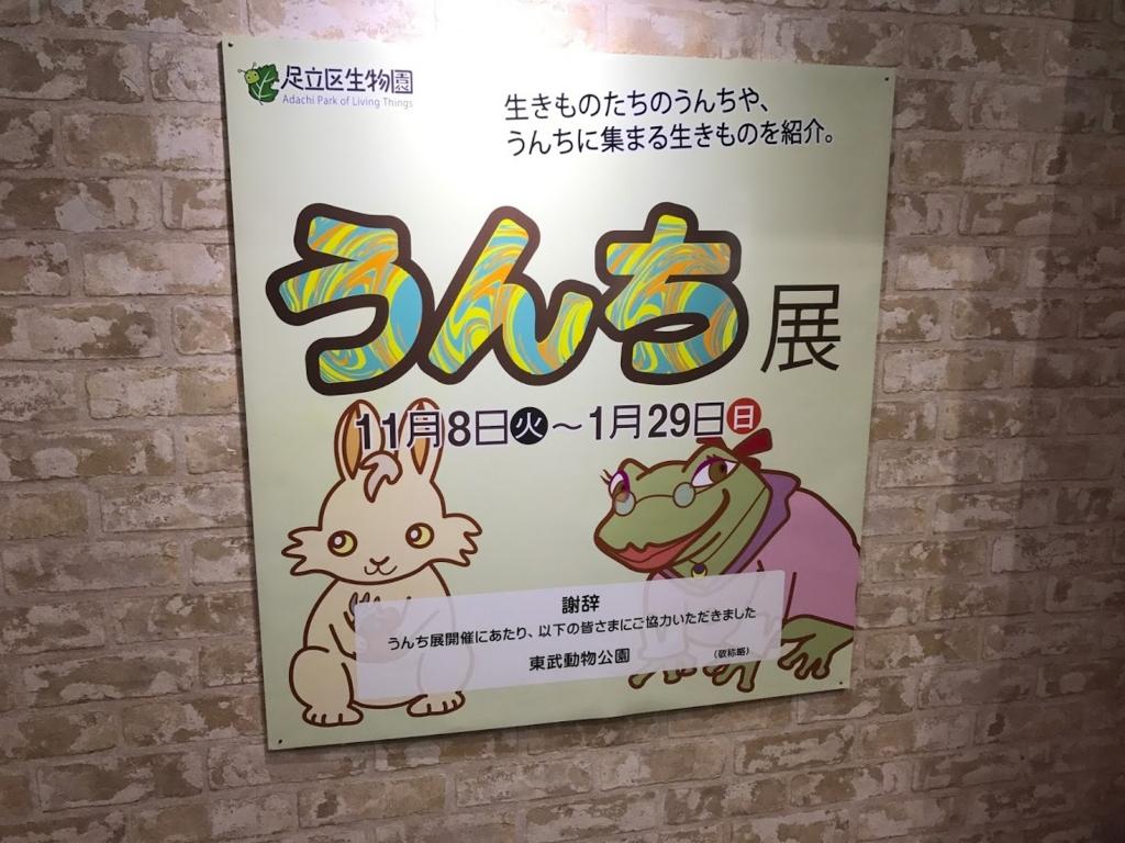 f:id:fugufugufugu:20170103210727j:plain