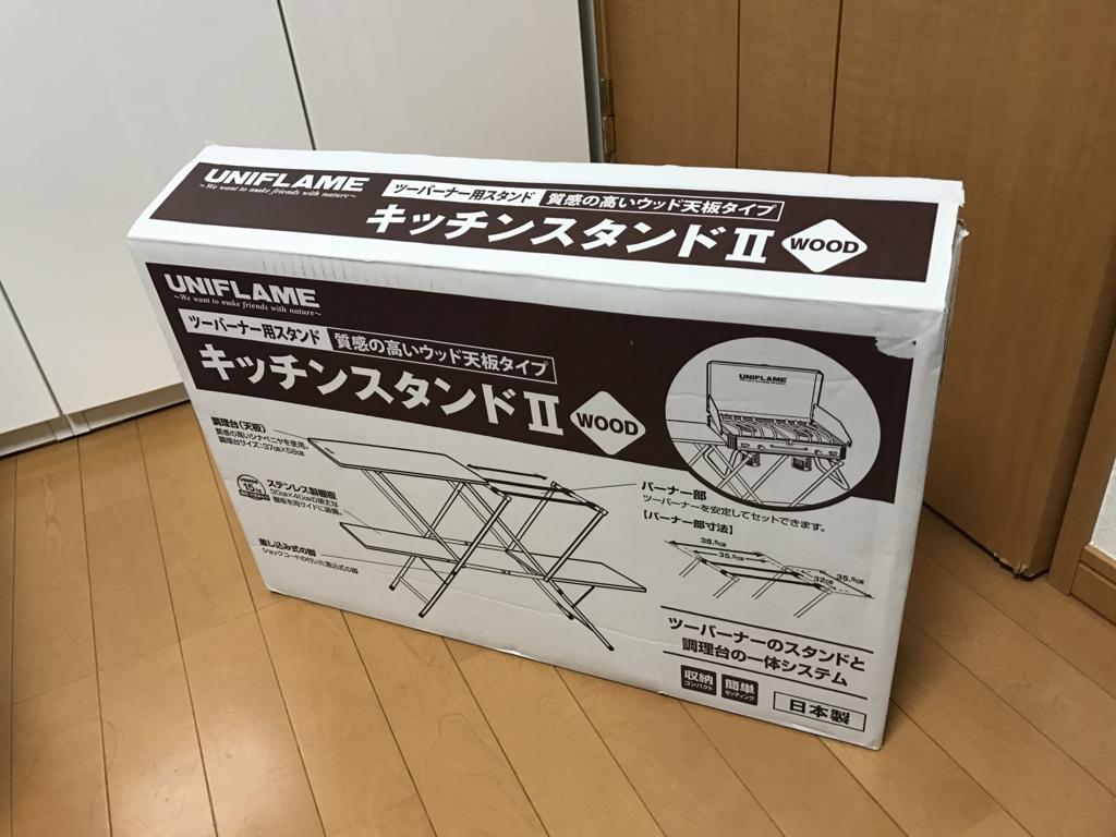 f:id:fugufugufugu:20170126223728j:plain