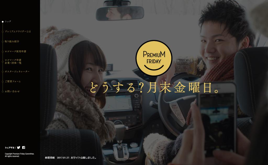 f:id:fugufugufugu:20170128004006p:plain