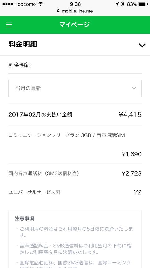 f:id:fugufugufugu:20170203232738p:plain