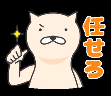 f:id:fugufugufugu:20170211234844p:plain