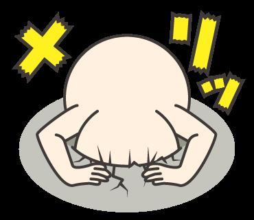 f:id:fugufugufugu:20170212000428p:plain