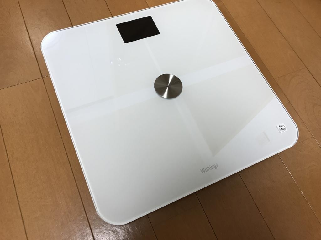 f:id:fugufugufugu:20170818233421j:plain