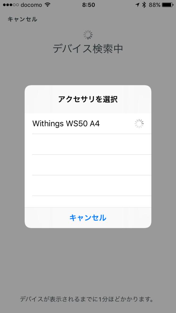 f:id:fugufugufugu:20170819001536p:plain