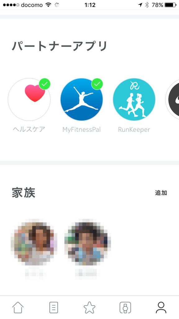 f:id:fugufugufugu:20170819011454j:plain