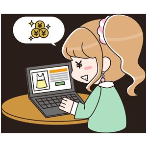 f:id:fugufugufugu:20170822230348p:plain