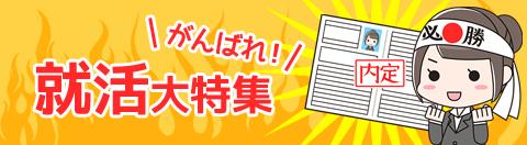 f:id:fugufugufugu:20170920231443p:plain