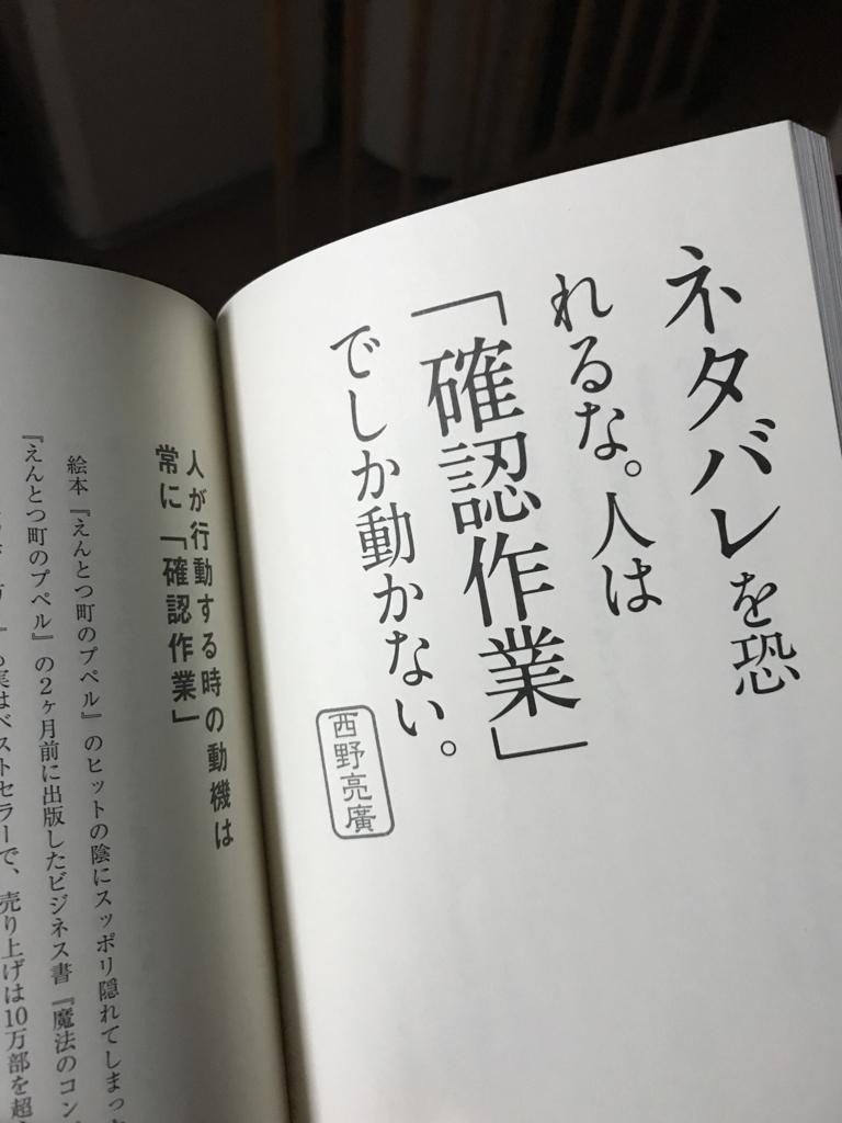 f:id:fugufugufugu:20171005221545j:plain