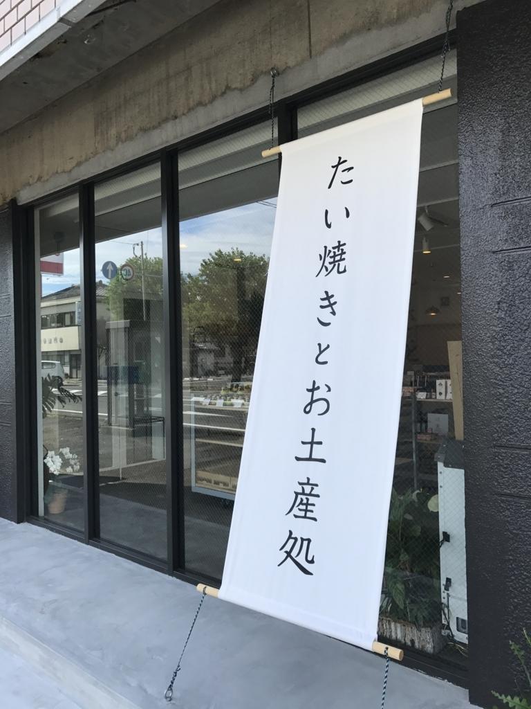 f:id:fugufugufugu:20171013223711j:plain