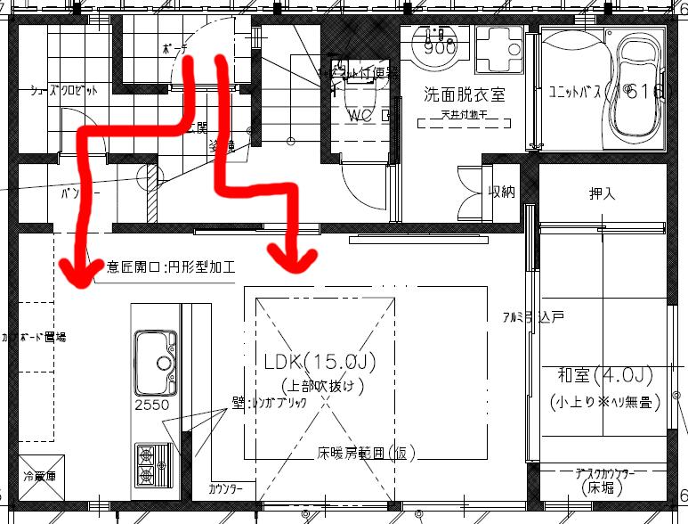 f:id:fugufugufugu:20180113230256p:plain