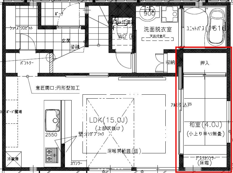 f:id:fugufugufugu:20180119230506p:plain