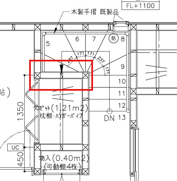 f:id:fugufugufugu:20180314235925j:plain
