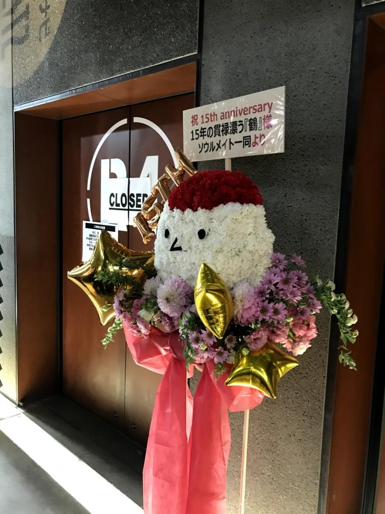 f:id:fugufugufugu:20180403225338j:plain