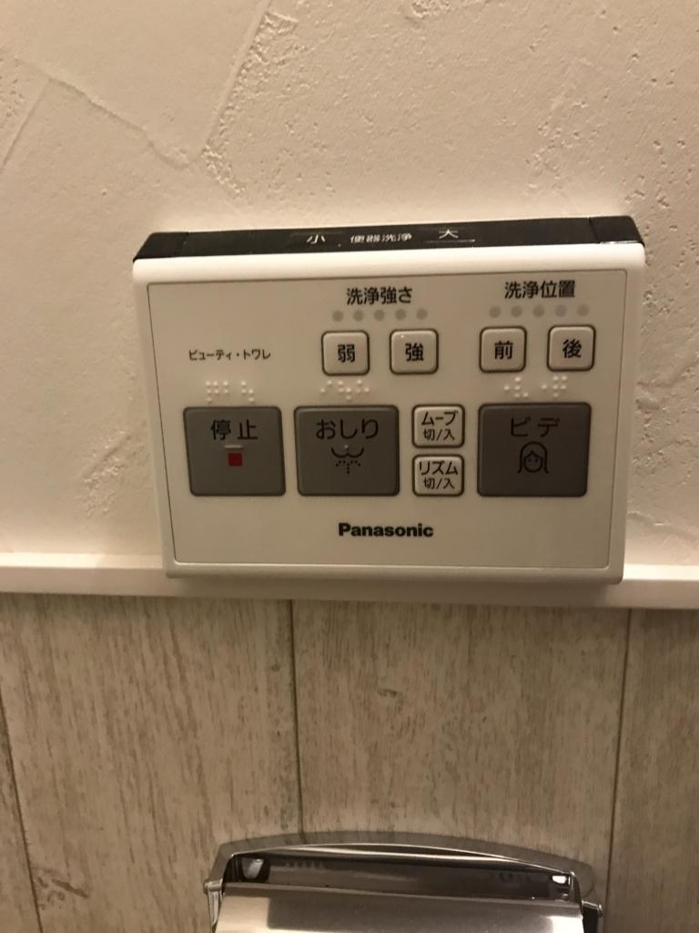 f:id:fugufugufugu:20180524231716j:plain