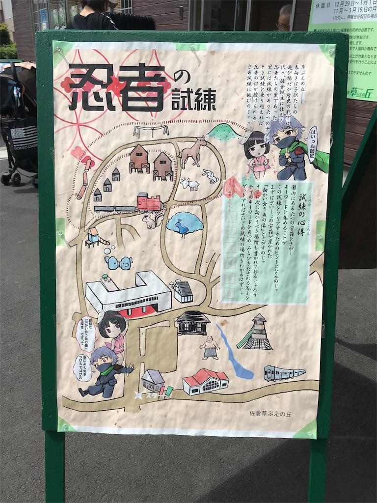 f:id:fugufugufugu:20180825201818j:image