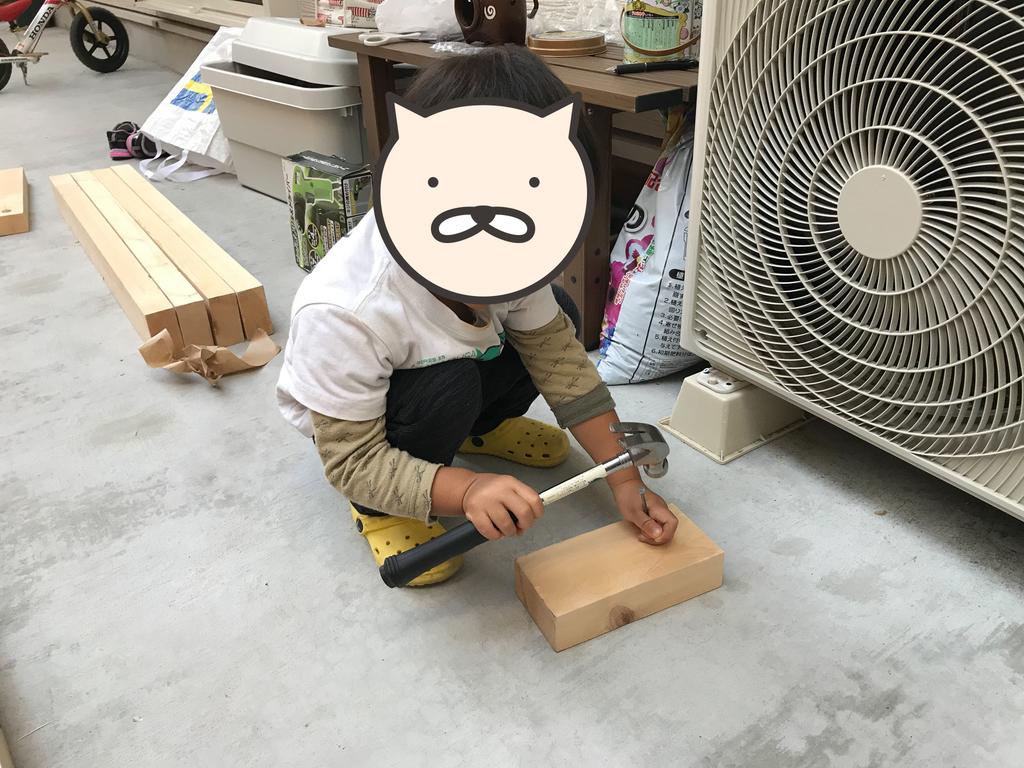 f:id:fugufugufugu:20181021230808j:plain