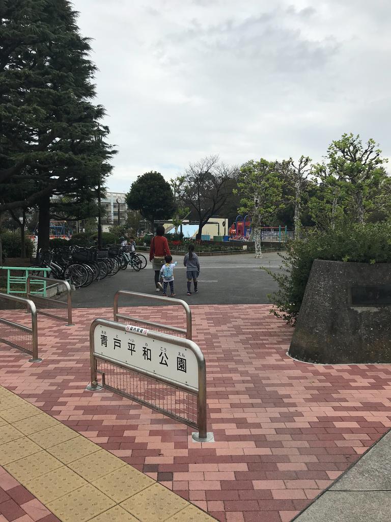 f:id:fugufugufugu:20181104223554j:plain