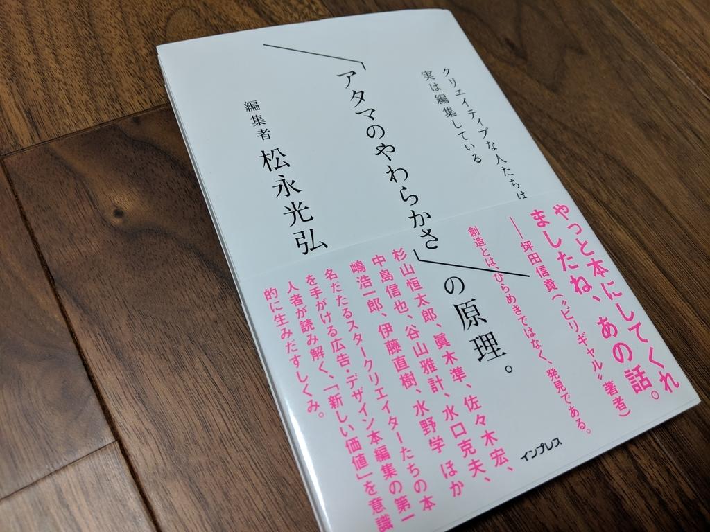 f:id:fugufugufugu:20181201231508j:plain