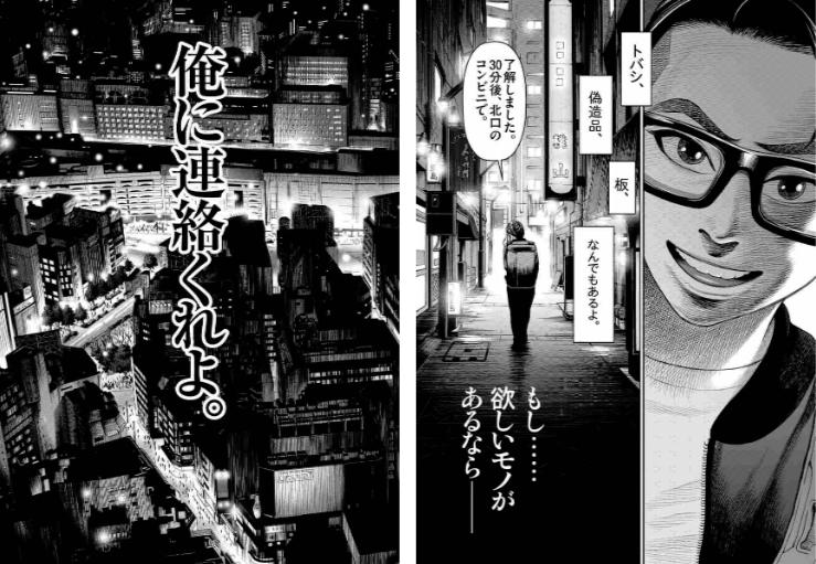 f:id:fugufugufugu:20190105235825p:plain