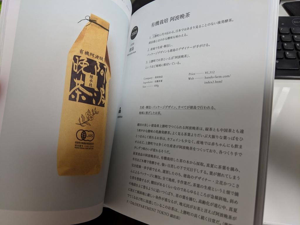 f:id:fugufugufugu:20190113215810j:plain