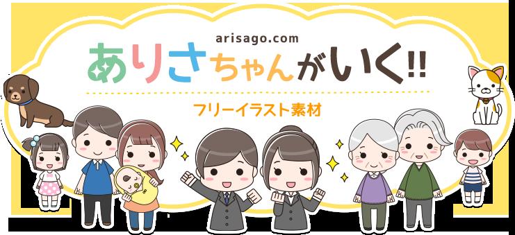 f:id:fugufugufugu:20190118235244p:plain
