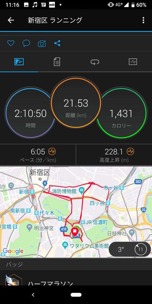 f:id:fugufugufugu:20190127213635p:plain