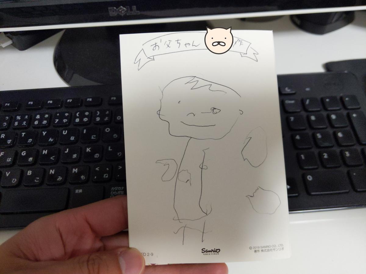 f:id:fugufugufugu:20190616214420p:plain