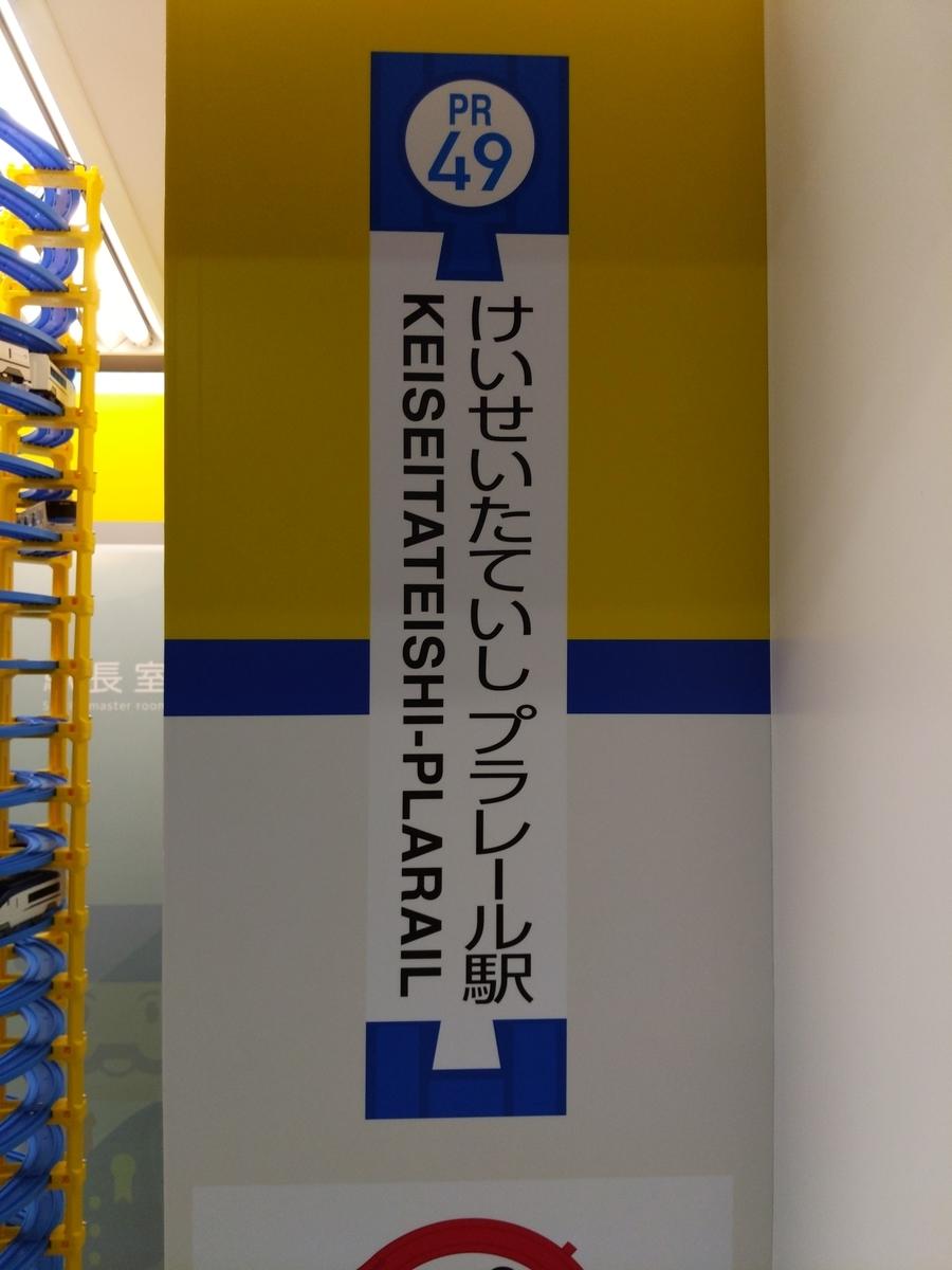 f:id:fugufugufugu:20190716000003j:plain