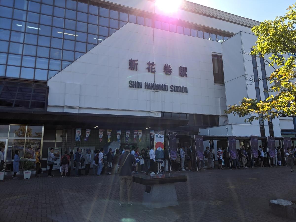 f:id:fugufugufugu:20190926233044j:plain