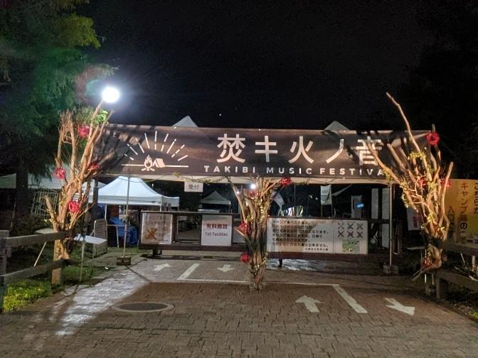 f:id:fugufugufugu:20191031235646j:plain