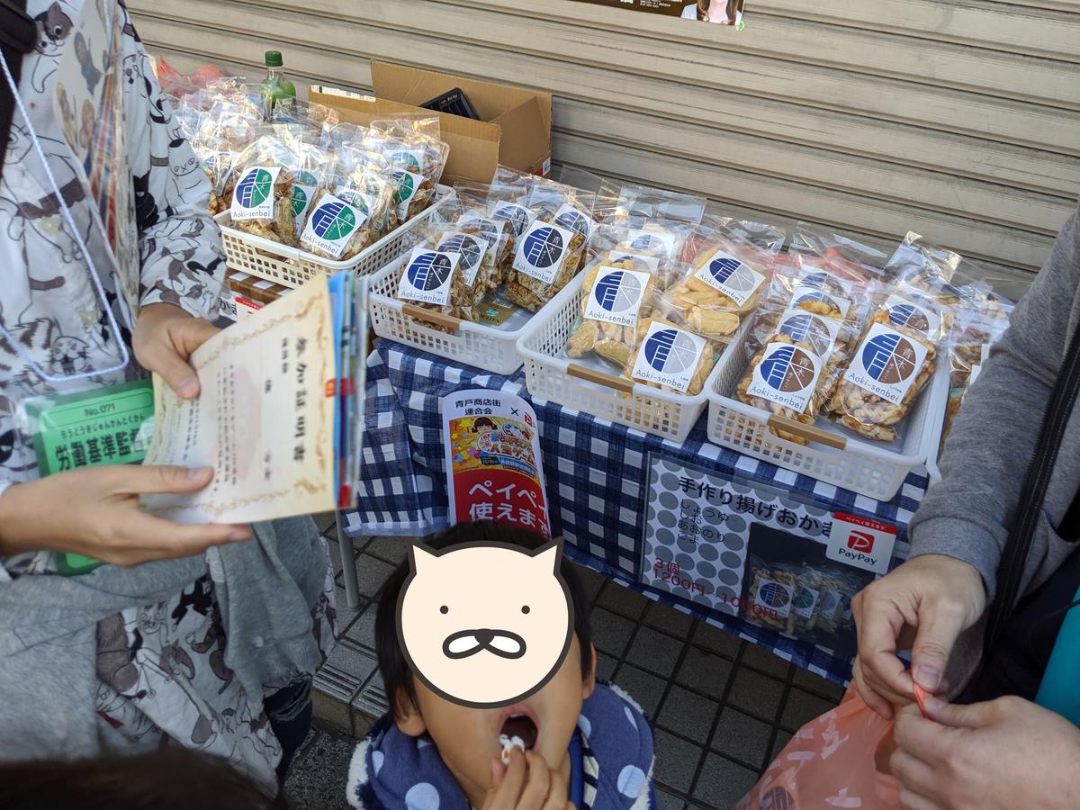 f:id:fugufugufugu:20191110223820j:plain
