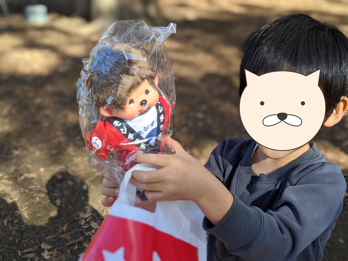 f:id:fugufugufugu:20191116223919j:plain