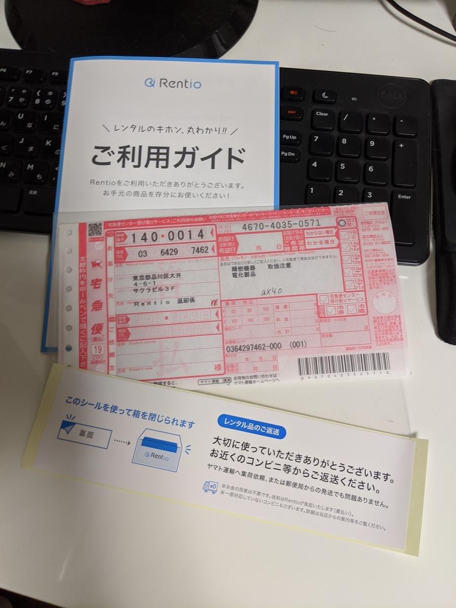 f:id:fugufugufugu:20200113223358j:plain